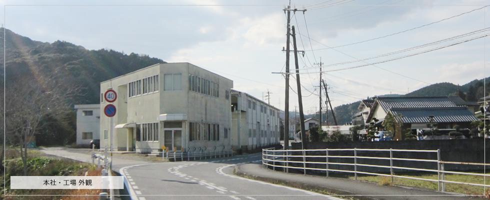 株式会社日本汽缶